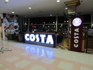 Costa Coffee in Astana