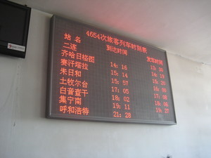 Chinese timetable