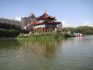 People's park in Hohhot